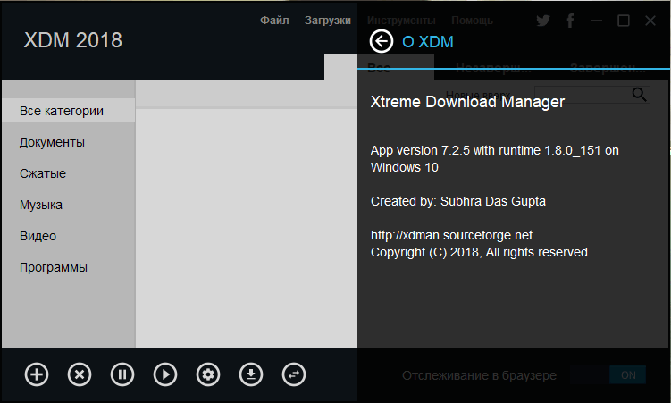 Xtreme Download Manager 7.2.5 (2018) Multi / Русский