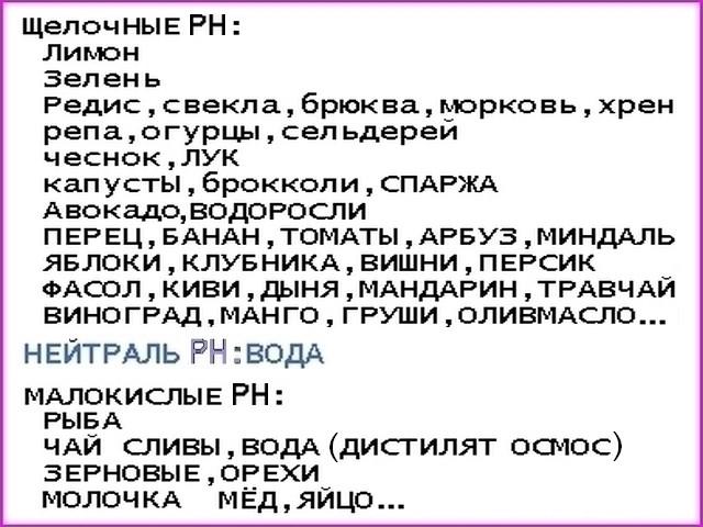 Безымянный 30.jpg