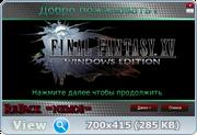 Final Fantasy XV (2018) [Ru/Multi] (Build 1130472/Demo) Repack =nemos= [Windows Edition] - скачать бесплатно торрент