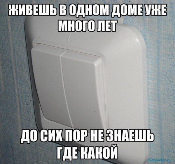 Электроюмор