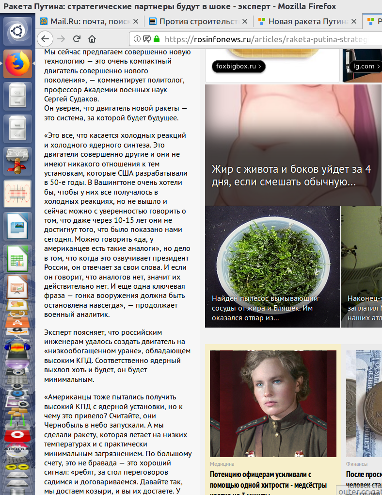 http://i6.imageban.ru/out/2018/03/03/22bde82ed13ca3e763791610bb6fb94c.png