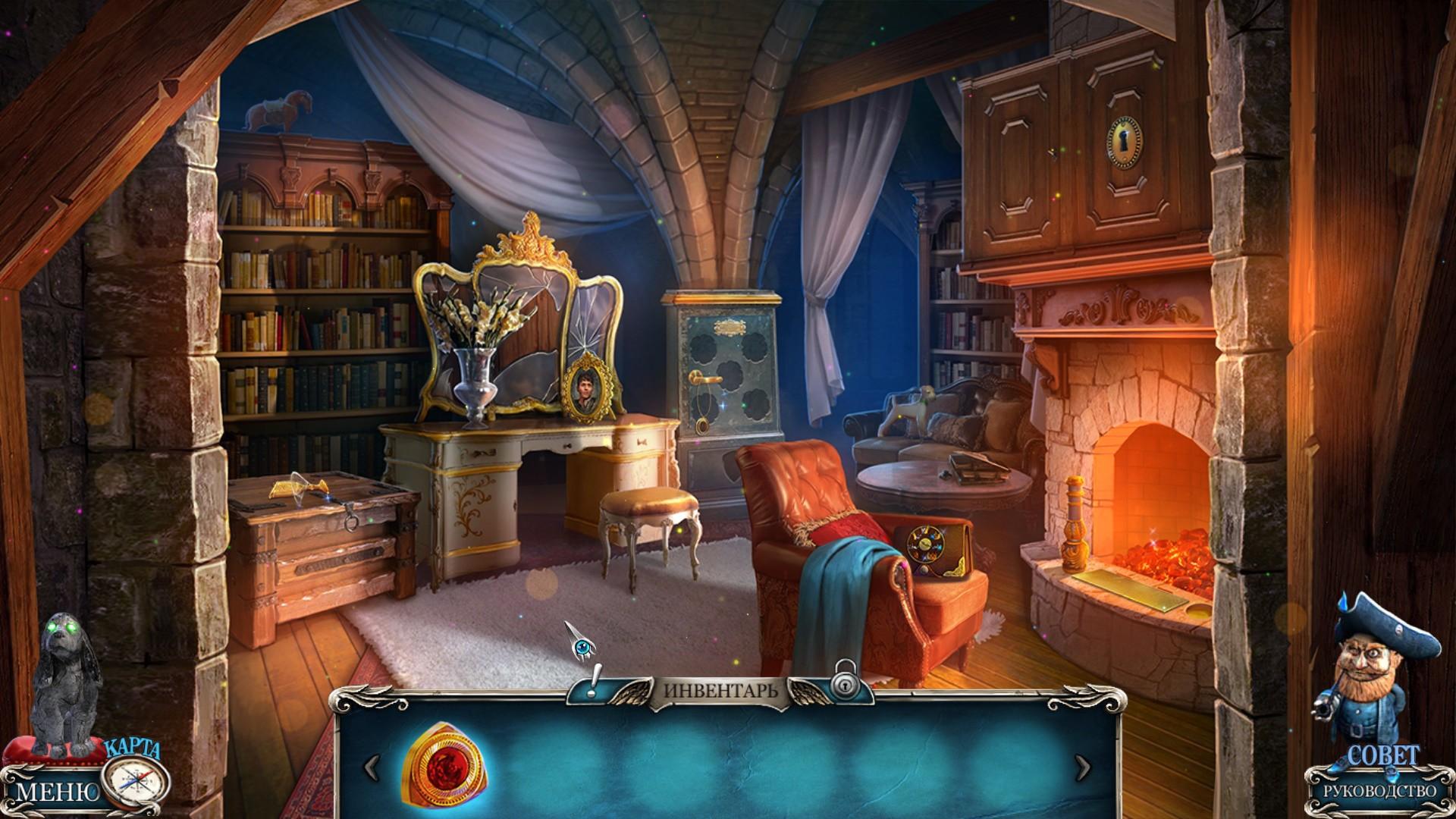 Королевский детектив 5: Возвращение принцессы. Коллекционное издание / Royal Detective 5: The Princess Returns. CE (2018) PC