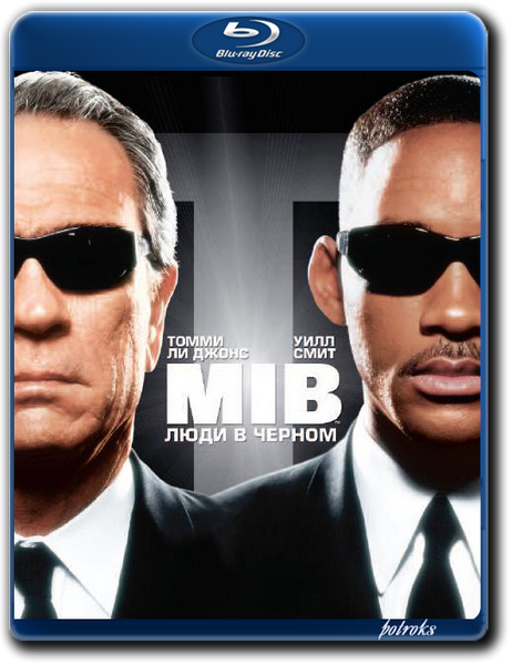 Люди в черном / Men in Black (1997) BDRip 1080p | Remastered
