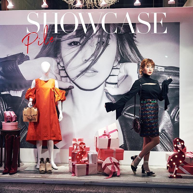 20180313.0718.21 Pile - Showcase (FLAC) cover.jpg
