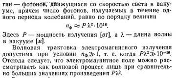 http://i6.imageban.ru/out/2018/03/14/0afb5de8d318afb6fa66c09def247514.jpg