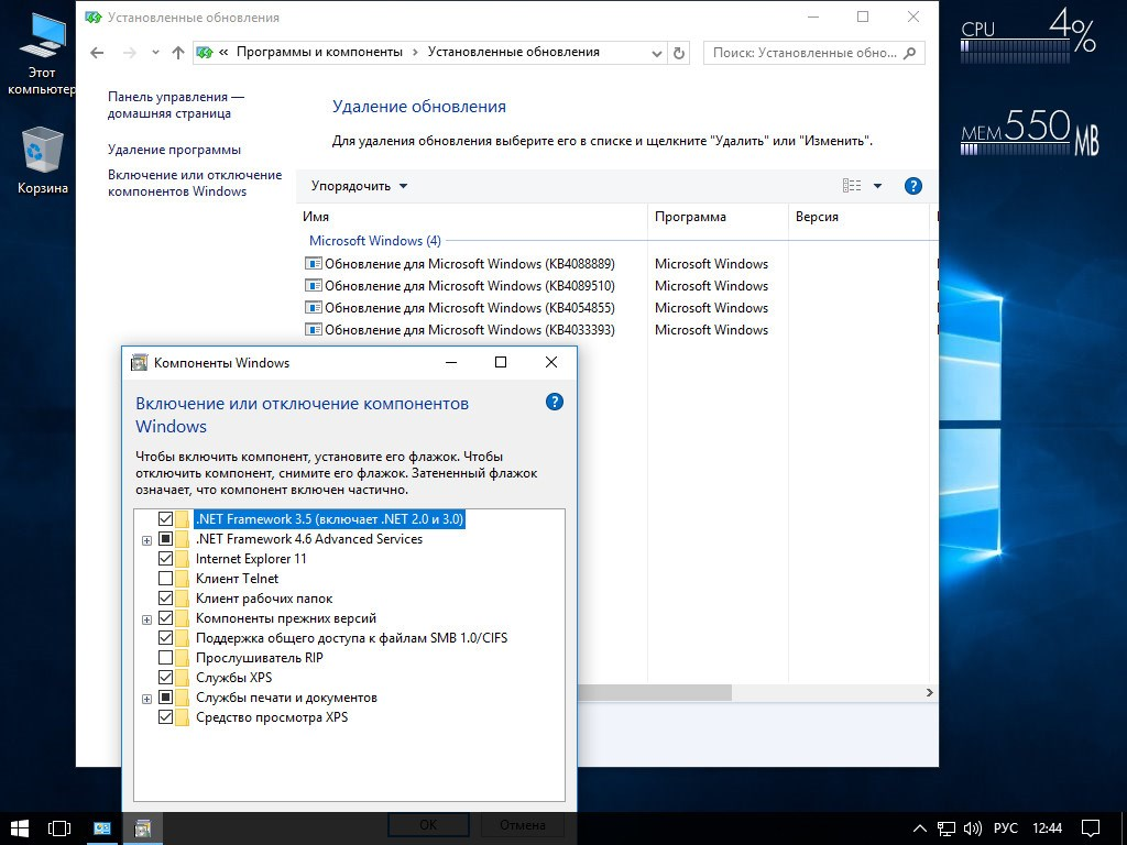 firadisk_integrator windows 10