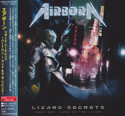 Airborn - Lizard Secrets: Part One - Land of the Living [Japanese Edition] (2018) MP3