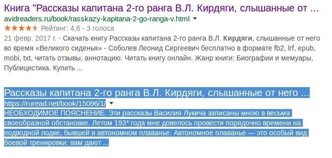http://i6.imageban.ru/out/2018/04/05/18a180d4dce773c25ede7ceea0f25af9.png