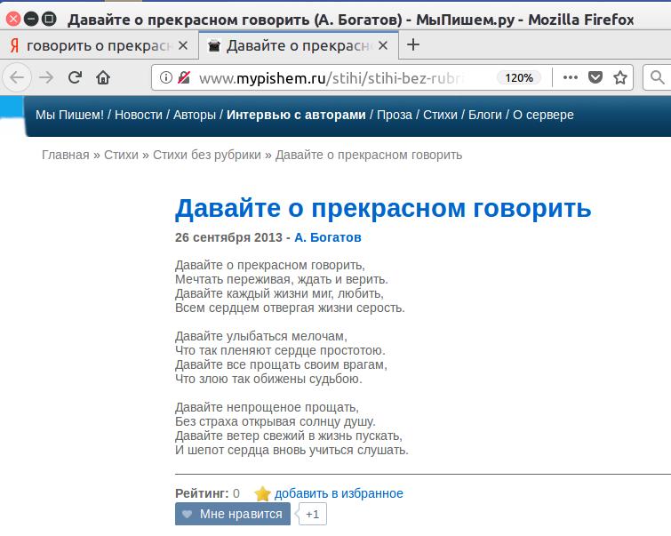 http://i6.imageban.ru/out/2018/04/06/cab17b6f1fbc1106daaedd5e85c22876.png