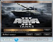 Arma 3: Apex Edition [v 1.82.144710 + DLCs] (2013) PC | RePack от =nemos=