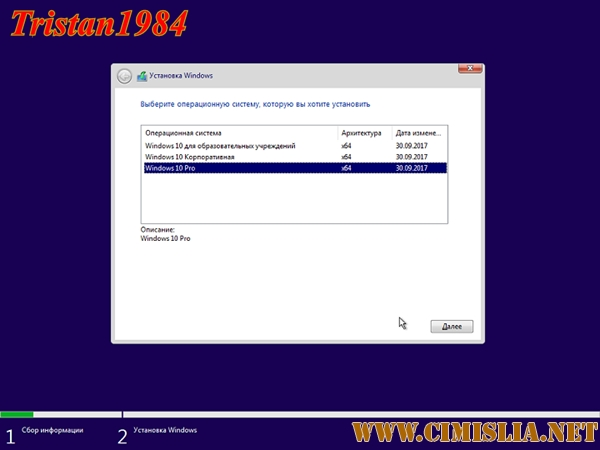 Microsoft Windows 10 10.0.16299.125 Version 1709 [Updated Dec. 2017] [VLSC / MSDN] [RUS]