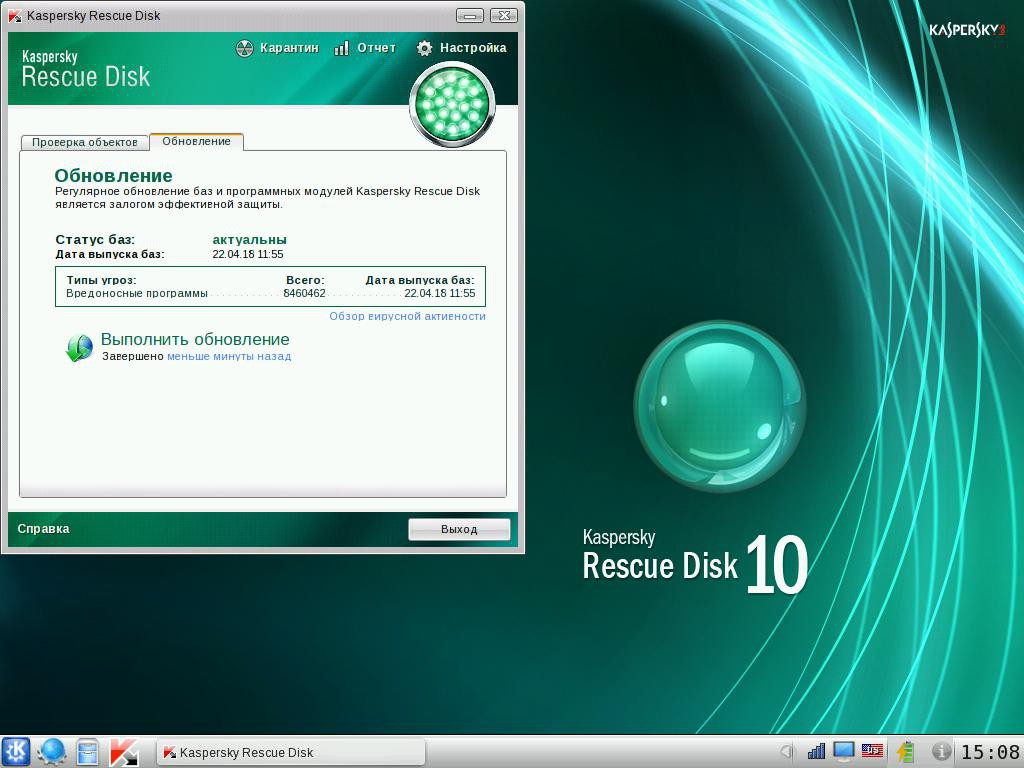Kaspersky rescue disk 10.jpg