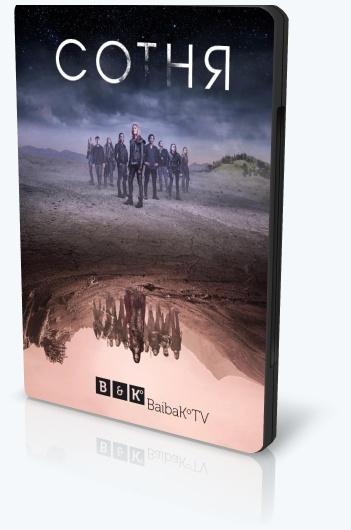 Сотня / 100 / The 100 (2019) WEBRip (сезон 6, серии 1-2 из 13) BaibaKo [MP4|720x400] (обновляемая) [AD]