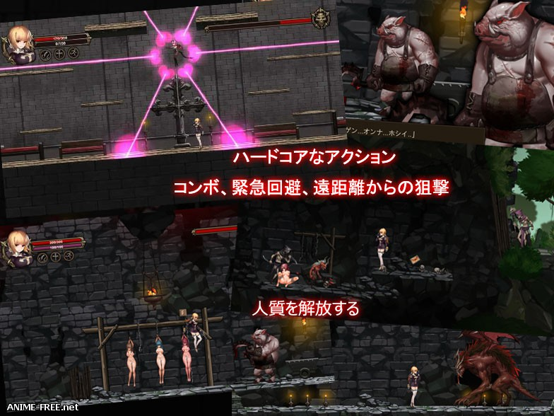 Summon the Asmodeus [2018] [Cen] [Action, 2D] [JAP] H-Game