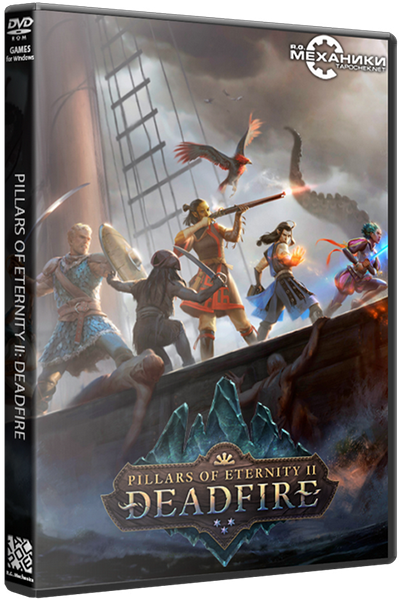 Pillars of Eternity II: Deadfire [v 1.0.2.0089 + DLCs] (2018/PC/Русский), RePack от R.G. Механики