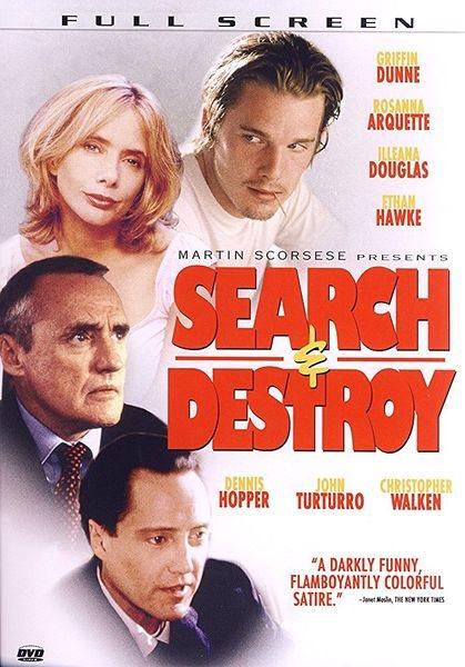 Найти и Уничтожить / Search And Destroy (Дэвид Сэлл / David Salle)  AVO (Александр Кашкин)