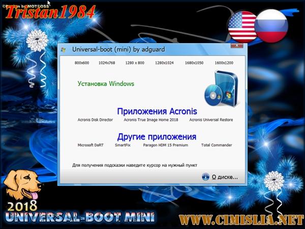 Windows 10 Enter RS3 v.1709 [x64] v18.05.18 [RUS / ENG] [2018]