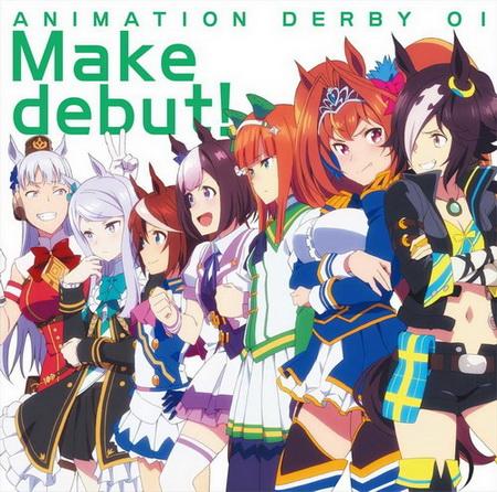 Uma Musume: Pretty Derby OP1 — Make Debut! | Девушки-лошадки: Милое дерби OP1 (2018) [Regular Edition] [FLAC|tracks] <OP Single>