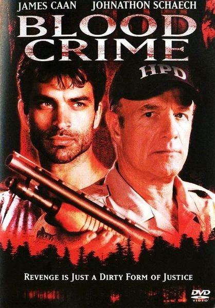 """Преступная кровь / Blood Crime (Уильям А. Грэм / William A. Graham) [2002, США, Драматический триллер, DVDRip] MVO (""""Интер фильм"""") + Original Eng"""