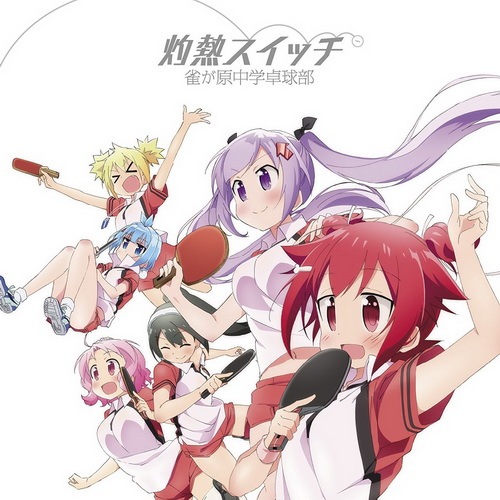 Shakunetsu no Takkyuu Musume OST (2016-2017) [FLAC|tracks] &ltOST, OP, CharSongs&gt