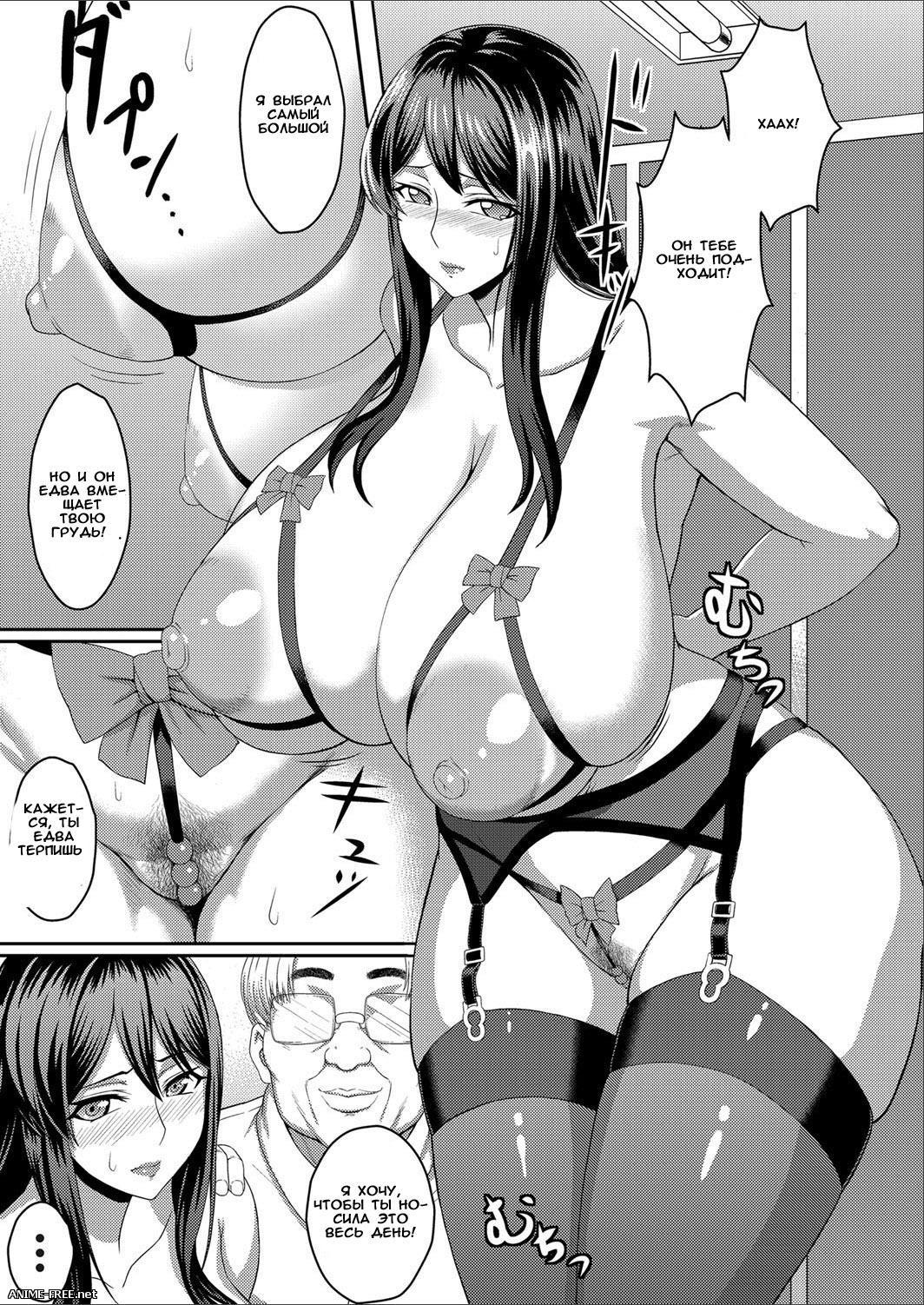 Kuroharuto (Collection) - Сборник хентай манги [Cen] [RUS,ENG,JAP] Manga Hentai