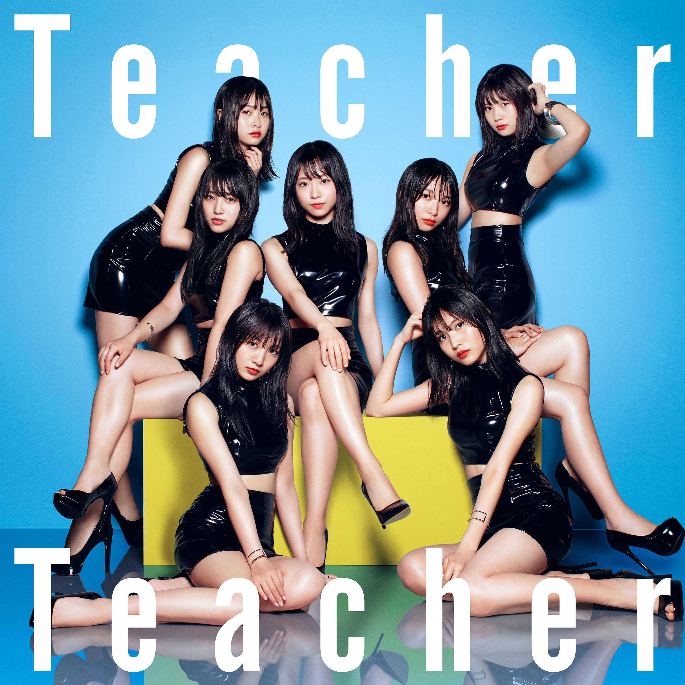 20180610.1257.07 AKB48 - Teacher Teacher (Type D) cover 7.jpg
