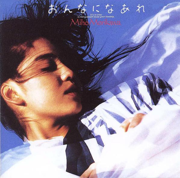 20180610.1257.11 Miho Morikawa - Onna ni Naare (1987) cover.jpg