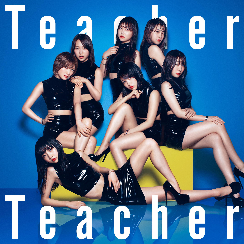 20180610.1257.03 AKB48 - Teacher Teacher (Type B) cover 3.jpg