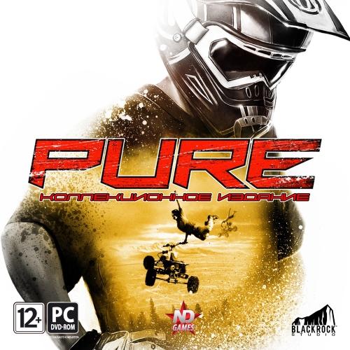 Pure (2008) PC | Repack