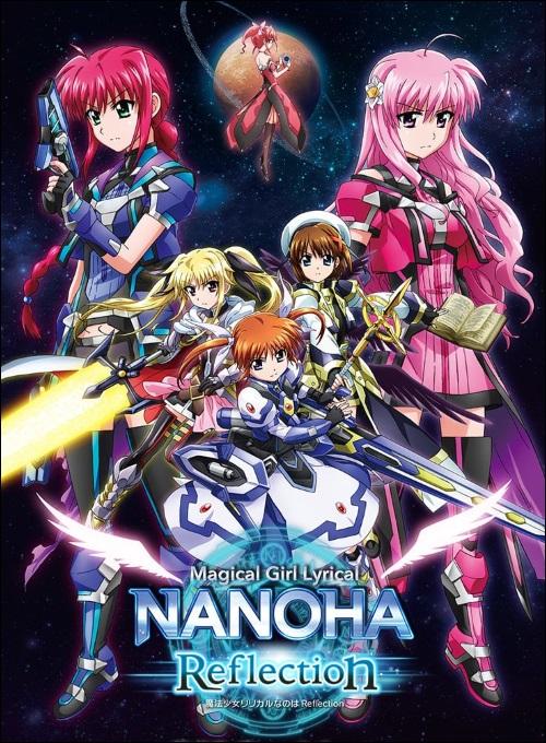 Лиричная волшебница Наноха: Отражение / Magical Girl Lyrical Nanoha Reflection (Кусакава Кэйдзё) [Movie] [Без хардсаба] [RUS(int),JAP+SUB] [2017, приключения, BDRip] [1080p]
