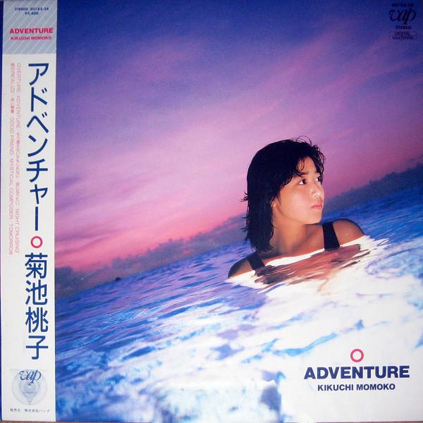 20180615.1251.07 Momoko Kikuchi - Adventure (1986) (FLAC) cover 1.jpg