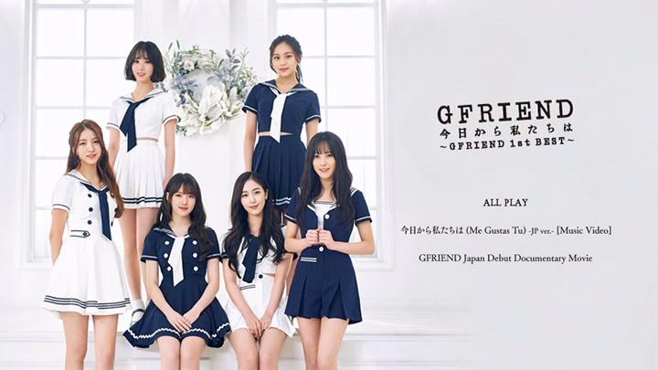 20180616.0212.5 GFRIEND - Kyou Kara Watashitachi wa ~GFRIEND 1ST BEST~ (DVD) (JPOP.ru) menu.jpg