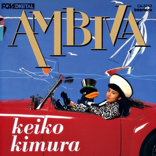 20180702.2117.07 Keiko Kimura - Ambiva (1989) cover.jpg