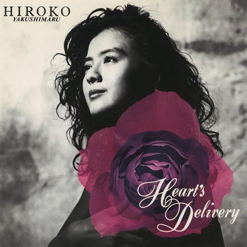 20180703.2356.06 Hiroko Yakushimaru - Heart's Delivery cover.jpg
