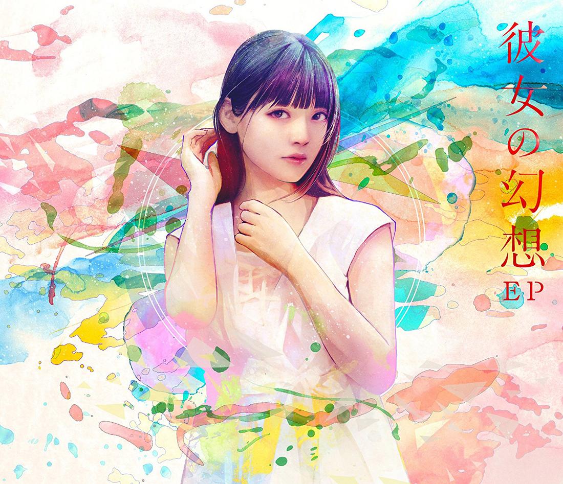 20180706.1913.16 Sumire Uesaka - Kanojo no Gensou cover 1.jpg