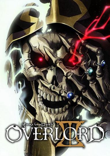 Overlord III | Повелитель [ТВ-3] | MYTH & ROID — VORACITY (2018) [Regular Edition] [FLAC|hi-res tracks] <OP Single>