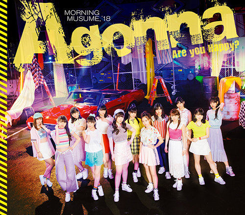 20180713.2255.28 Morning Musume. - Are you Happy ~ A gonna cover 2.jpg