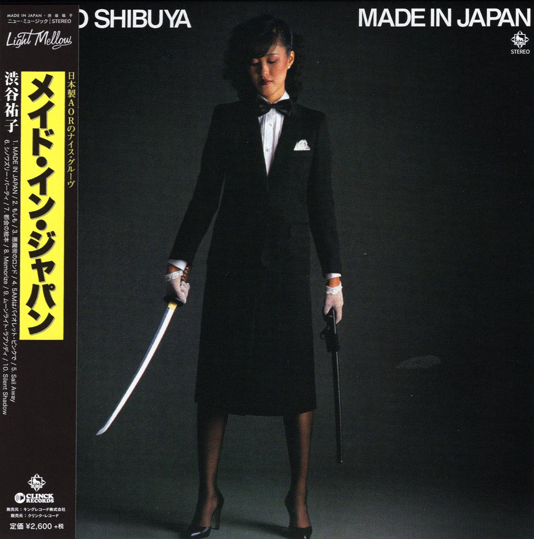 20180715.0506.7 Yuuko Shibuya - Made in Japan (1980) (FLAC) cover 1.jpg