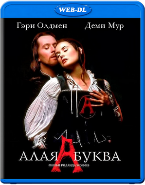 Алая буква / The Scarlet Letter (1995) WEB-DL 720p