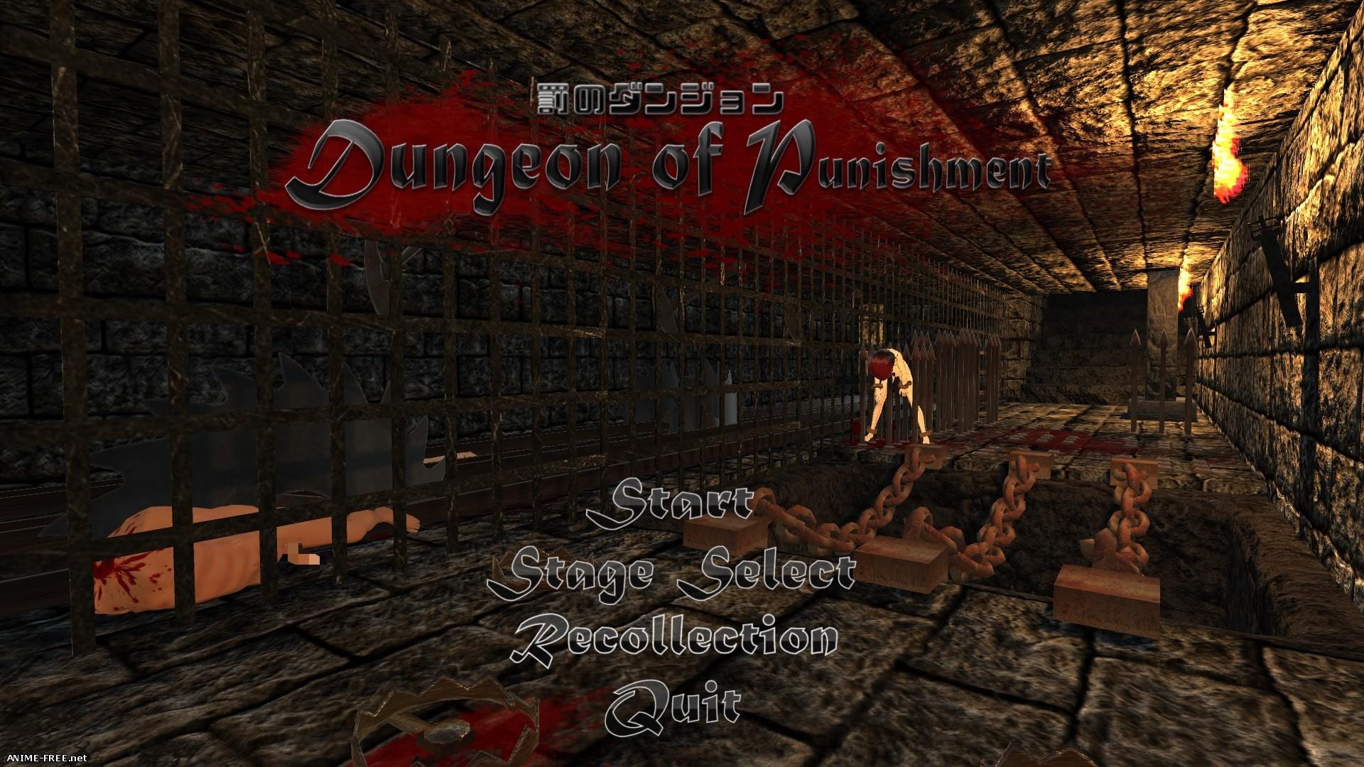 Dungeon of Punishment [2018] [Uncen] [3D, Action] [JAP] H-Game