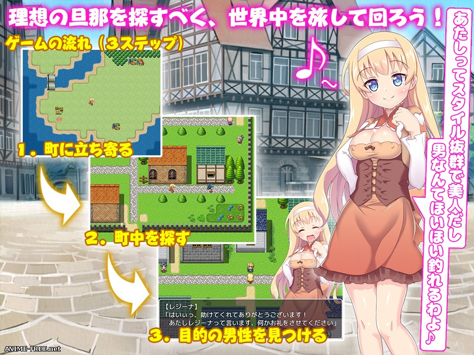 I want to get married. Shall we begin with sex? [2018] [Cen] [jRPG] [JAP,ENG] H-Game