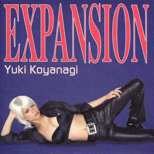 20180717.1124.15 Yuki Koyanagi - Expansion (2000) cover.jpg