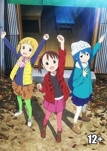 Mitsuboshi Colors | Трёхцветные звёздочки [2018, TV, 12 эп.] BDrip 1080p raw