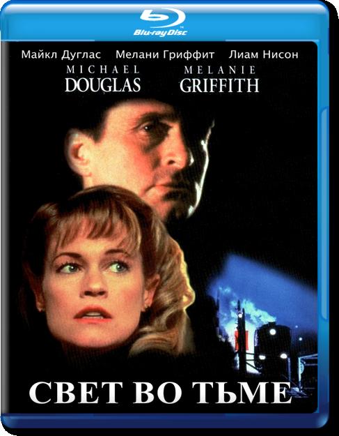 Свет во тьме / Shining Through (1992) BDRip 720p от KORSAR   P, P2, A