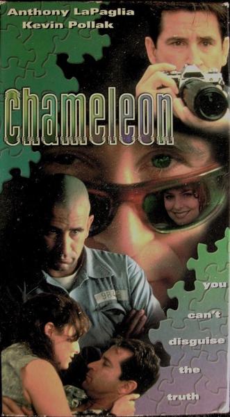 Человек - хамелеон 1995 - Андрей Гаврилов
