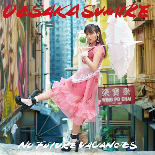 20180801.0742.15 Sumire Uesaka - No Future Vacances (FLAC) cover 1.jpg