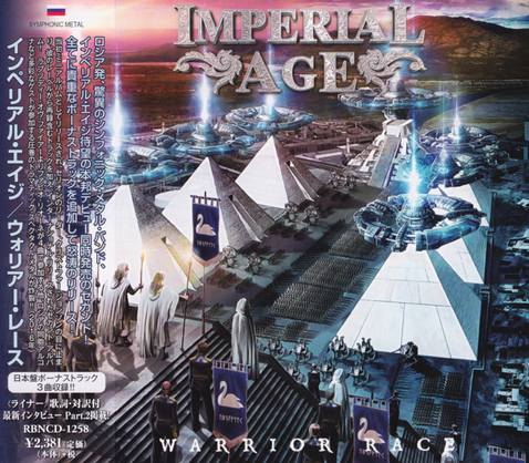 Imperial Age - Warrior Race (2016) Japan [FLAC|Lossless|image + .cue] <Symphonic Metal>