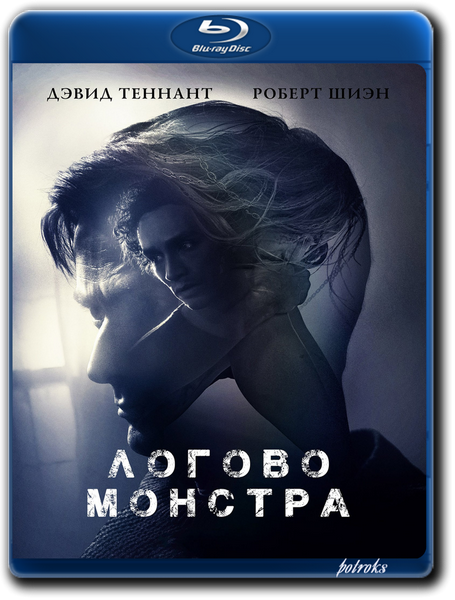 Логово Монстра / Bad Samaritan (2018) BDRip-AVC от HELLYWOOD | iTunes