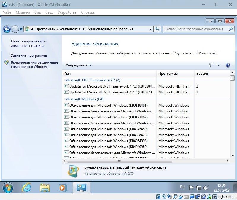 Microsoft Windows 7 SP1 [12.05.2011] (2009/PC/Русский), Оригинальные образы