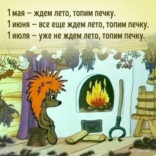 http://i6.imageban.ru/out/2018/08/13/dfefd0adedd33a9c9866cf4ee40e4cca.jpg